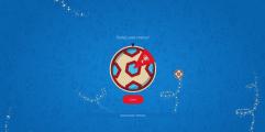 Roue de la fortune coupe du monde